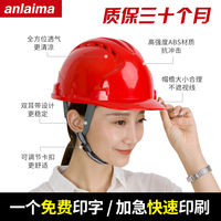 Abs construction engineering helmets construction site electrical labor insurance leadership helmet men white printing breathable thickening