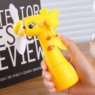 手摇迷你小风扇手动喷水喷雾手持便携式卡通儿童降温学生加湿静嗣