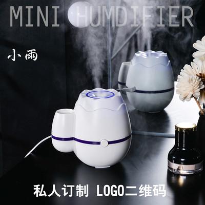 小雨花瓶加湿器迷你房间静音卧室孕妇小型便捷式活动礼品订制LOGO