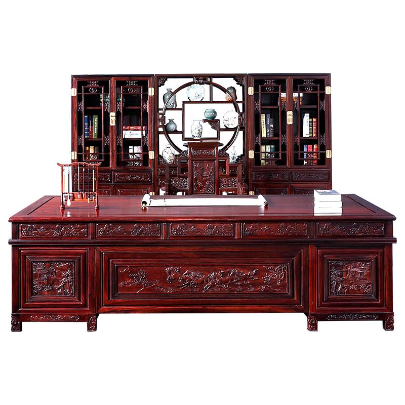 红木办公桌老板书房组合新中式书桌仿古写字大班台酸枝木实木家具
