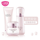 Sweetie Ou Shi Man pregnant women skin care set pregnant women special pregnancy lactation moisturizing natural cosmetics