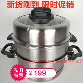 马上调价  苏泊尔巧乐宝304不锈钢三层大蒸锅SZ26T1加厚通用