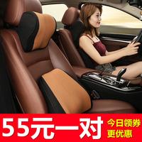 汽车头枕护颈枕一对车载座椅枕头车内个性记忆棉航空护颈椎腰靠枕