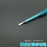 Japan Fukuoka test pencil 氖 bubble small test pencil export Germany electric low voltage pen test line test word electrician