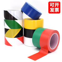 Warning tape PVC black yellow zebra crossing warning landmark stickers ground marking workshop warehouse marking floor tape
