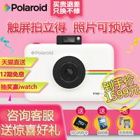Polaroid/宝丽来SNAP TOUCH数码拍立得相机一次成像打印机触摸屏