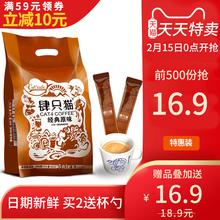 肆四只猫云南小粒咖啡原味40条杯包袋三合一即冲速溶咖啡粉饮料品