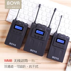 BOYA BY-WM6 单反相机摄像机无线领夹麦克风手机直播采访录音话筒