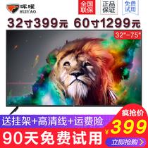 寸家用32特价wifi平板网络智能7565604240液晶电视机4K寸55
