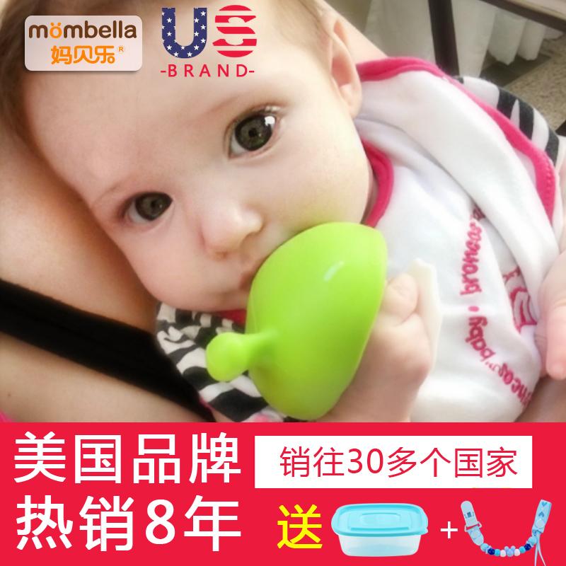 美国mombella妈贝乐小蘑菇牙胶婴儿宝宝咬咬胶乐磨牙棒无毒硅胶软