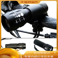 240 Lumen Q5 Cycling Bike Bicycle LED Front Head Light Torc