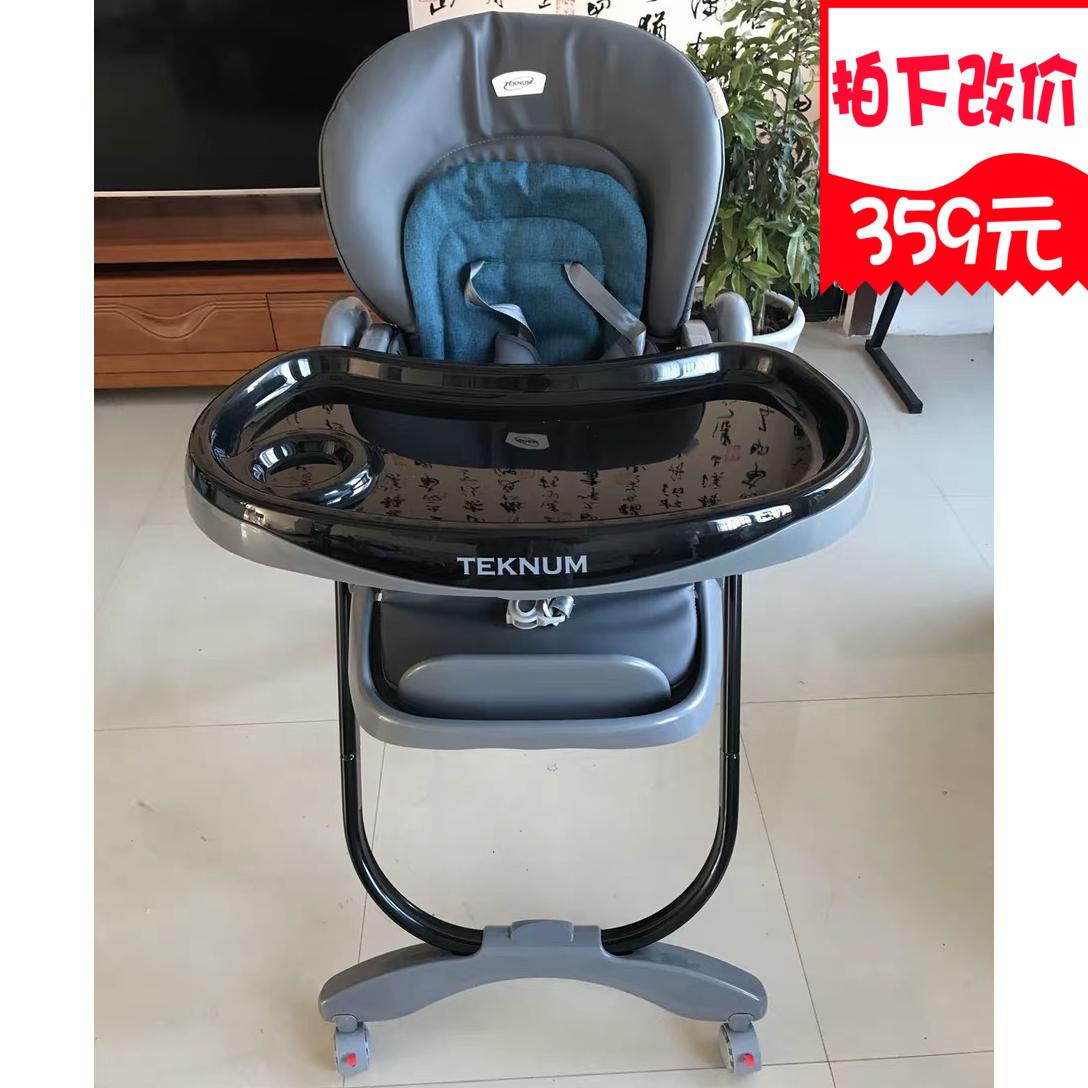 Обеденные детские стулья Артикул 585373651116