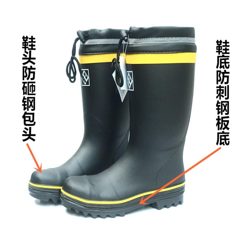 Защитная обувь / Спецобувь Артикул 583472857514