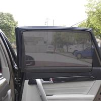 汽车遮阳神器磁性遮阳帘车窗玻璃防晒网纱窗帘车用遮光隔热遮阳挡