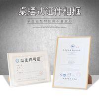 铝合金相框画框A3营业执照框A4证件框