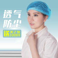 Disposable Hat Food Workshop Net Cap Beauty Tattoo Hygienic Chef Hat Female Kitchen Anti-Fume Tobacco Head Cover