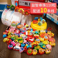 木串珠玩具