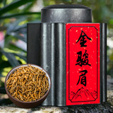 500g single bud gold Junmei black tea gift box Wuyishan Tongmuguan tea honey-flavored Jin Junmei bulk new tea