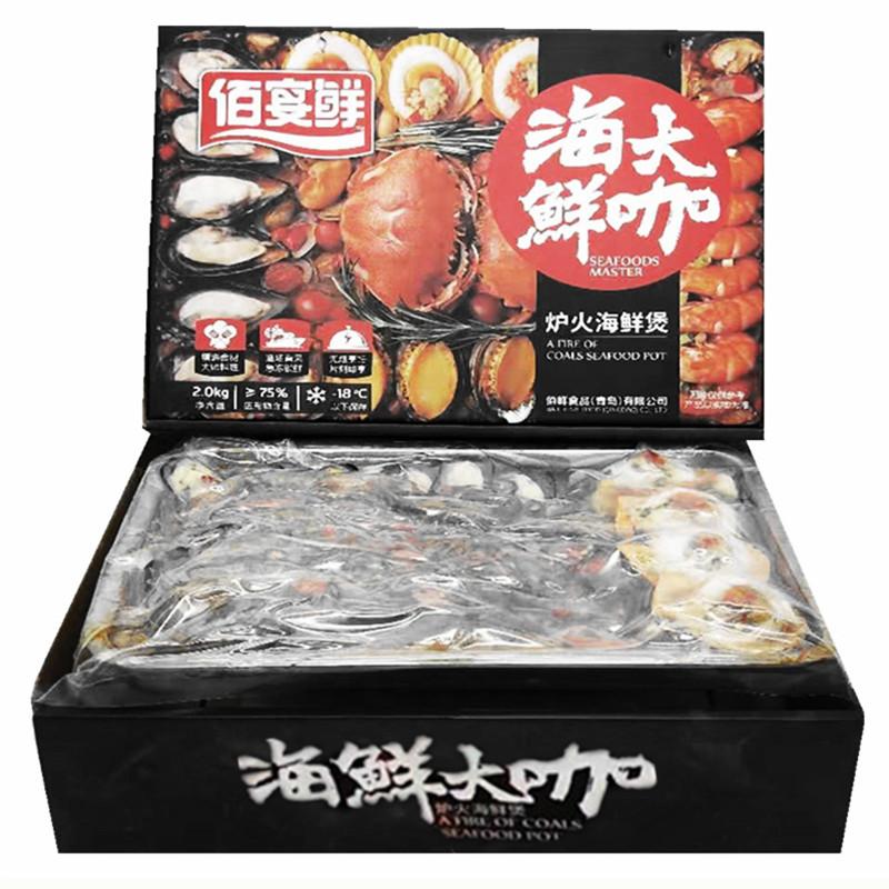 海鲜大咖海鲜即食海鲜自助烧烤螃蟹鲍鱼大虾4斤礼盒装