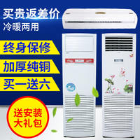 Water temperature air conditioning home vertical water cooling well water air conditioning 5 cabinet machine plumbing 2 hang machine cold and warm dual-use radiator