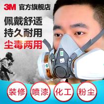 D防护面俱防尘护眼罩厨房炒菜防油溅面罩防雾防油烟面罩做饭面俱