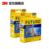 3M FUTURO Guardian Classic Series Sports Ankle Sprain Protective Sports Guard Ankle Brace 2 Pack
