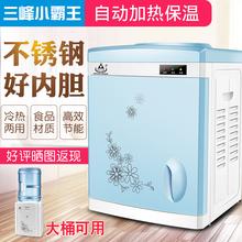 台式饮水机带门迷你型饮水机温热冰温热制冷制热家用宿舍办公 新品