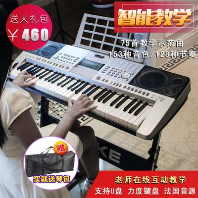 新韵XY-333电子琴儿童成人专业演奏61键钢琴力度键智能教学电子琴正品热卖