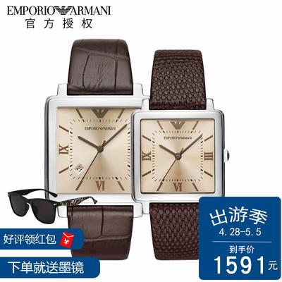 阿玛尼情侣手表