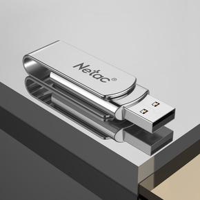 Netac/朗科U盘32g USB3.0高速激光定制刻字车载优盘个性旋转学生电脑两用32g创意礼品迷你小尤盘