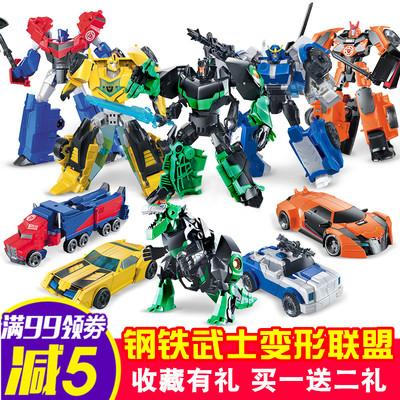 威将变形玩具金刚合金版擎天侠大王蜂恐龙钢索汽车机器人男孩玩具官网