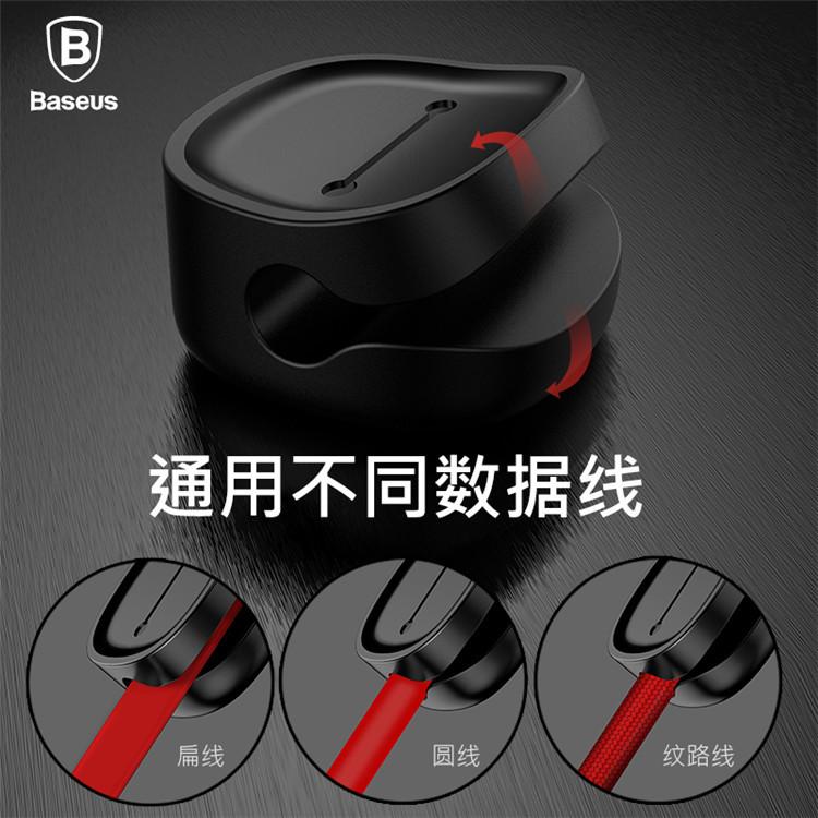 倍思磁吸线夹数据线收纳集线器便捷创意礼品桌面整理卡扣理线器