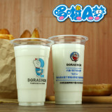 Disposable milk tea cup plastic cup Doraemon 95 caliber 500ml thick juice cup milk tea cup