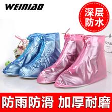 鞋套男女鞋雪套防水雨天防雨鞋套防滑加厚耐磨儿童户外雨鞋套学生