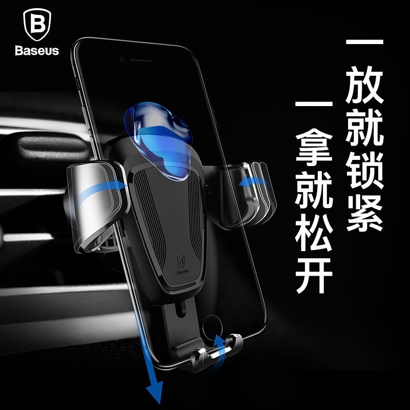 2015款北京现代朗动专用汽车出风口创意手机支架皮导航吸盘套定制