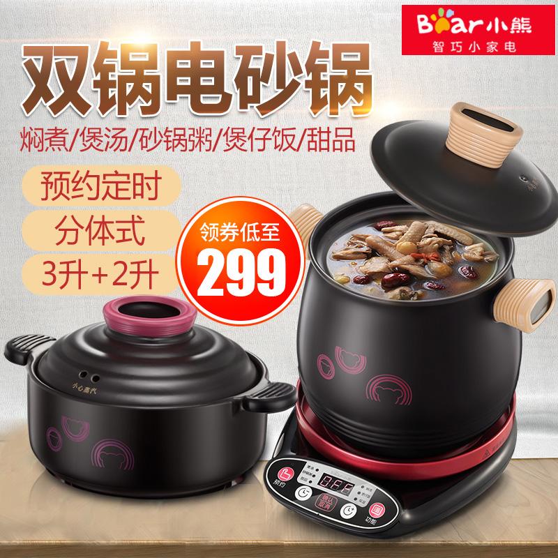 分体式电砂锅