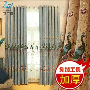 中式加厚卧室遮光窗帘现代客厅蓝色羊绒雪尼尔简约成品落地窗帘布