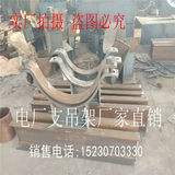 Power plant steam pipe support hanger rigid hanger spring bracket hanger pipe support support constant force spring