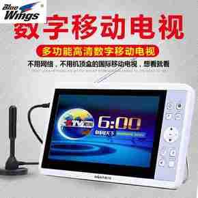 4.3寸地面波DTMB数字移动手提小电视老人便携高清播放器看戏机9寸