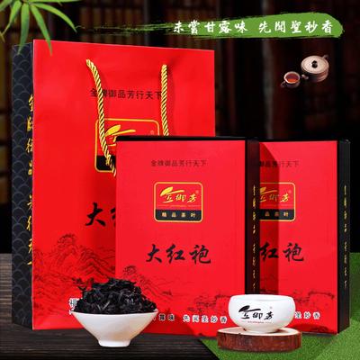 金御芳茶叶1盒 大红袍  礼盒装 武夷山岩茶浓香型散装春茶乌龙茶