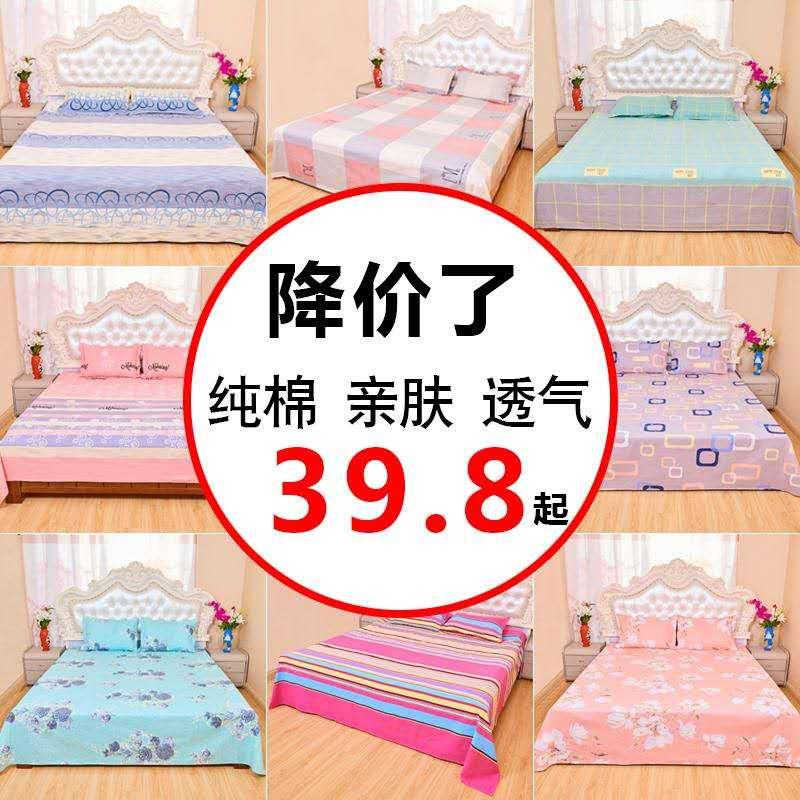 100%全棉老粗布床单床品单件纯棉被单格子三件套1.2米被罩枕套夏