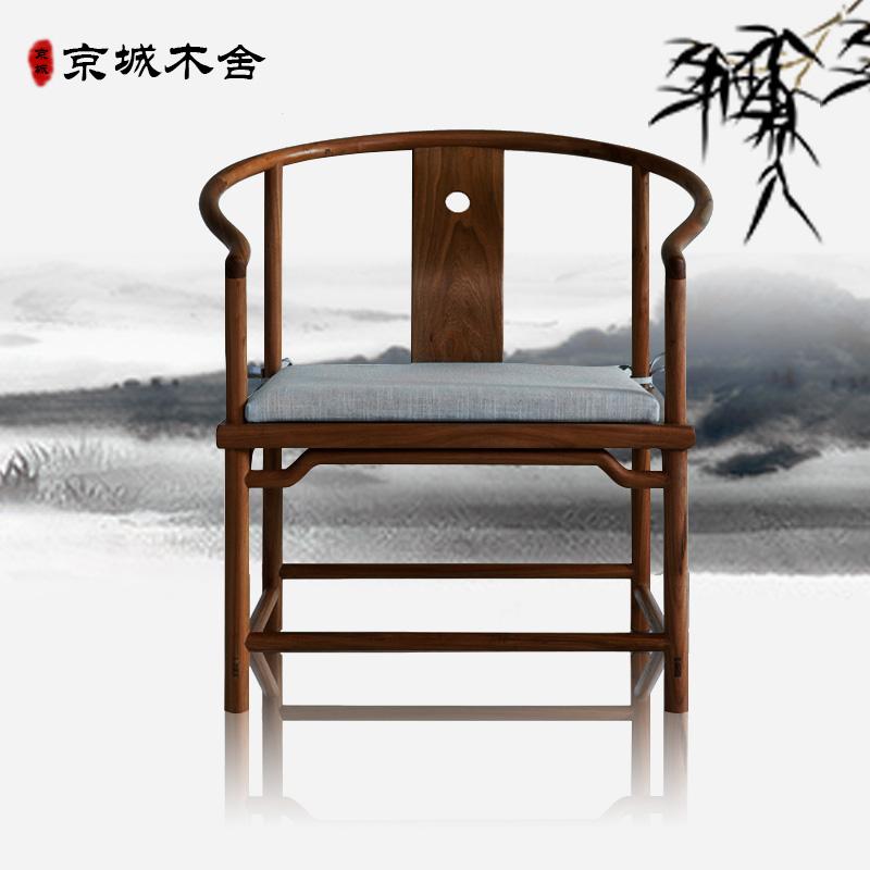 新中式茶椅