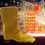 Pure cowhide foot cover, electric welding foot, leg protector, foot cover, electric welder, anti-scalding protection, foot cover, foot cover