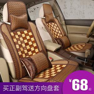 爱车屋汽车坐垫冰丝座套四季通用全大包围专用新款皮革座椅套夏季