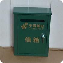 Suspension murale personnalisé fer boîte mail avec verrou journal avis boîte boîte postale lait boîte journal boîte boîte pour magazines + plainte