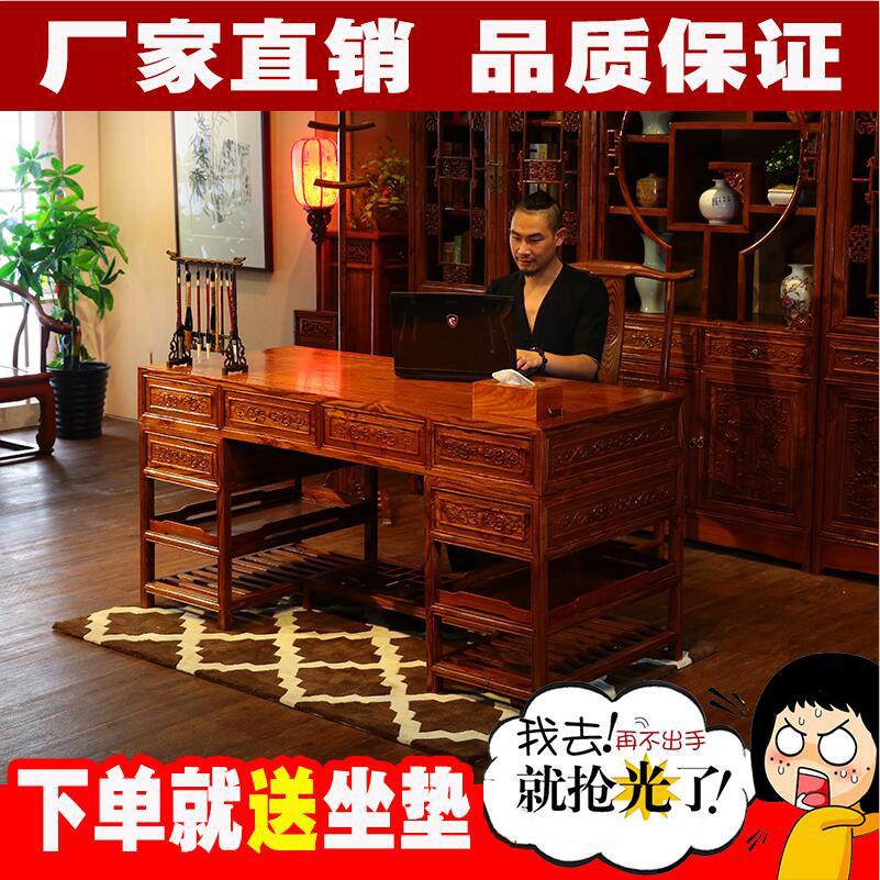 Офисные столы для руководителей Артикул 584832984600
