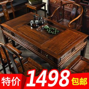 中式茶桌椅组合实木茶台茶几功夫喝茶道茶艺桌木茶桌椅茶台组合