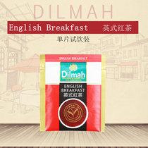 单片试尝装斯里兰卡原装进口锡兰红茶迪尔玛Dilmah英式早餐茶
