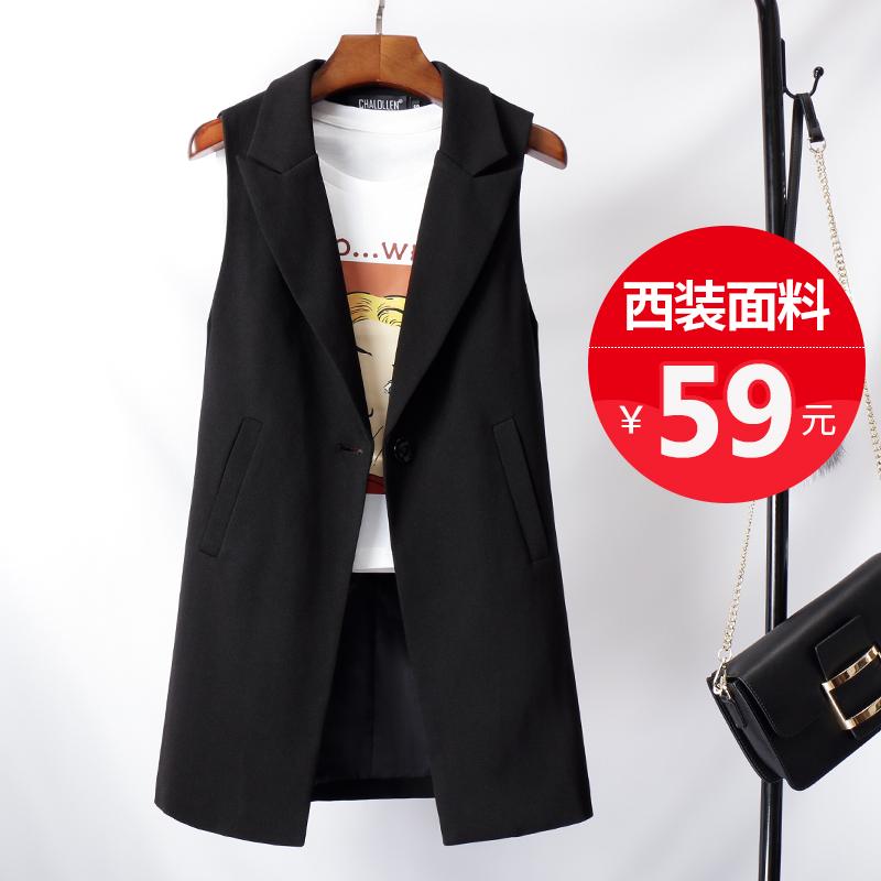 马甲女韩版时尚