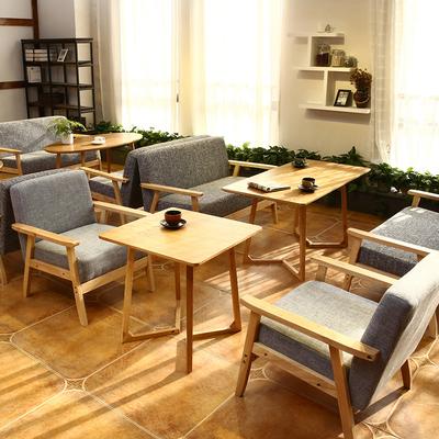 咖啡厅桌椅组合咖啡馆奶茶店北欧实木洽谈接待休息区沙发椅子批发使用感受